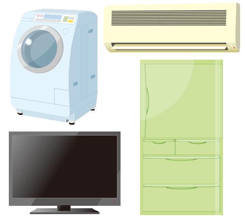 テレビ・冷蔵庫・洗濯機・エアコン